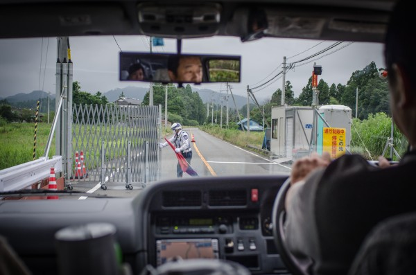 One of several checkpoints as you enter the 'Red Zone' near the Fukushima power plant