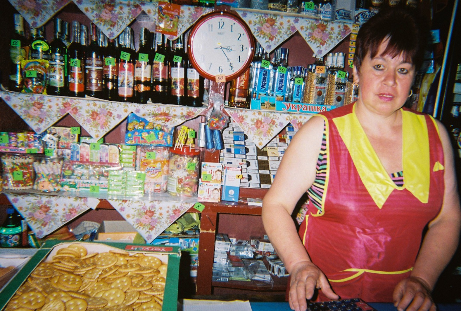 The local store in a village near Chernobyl