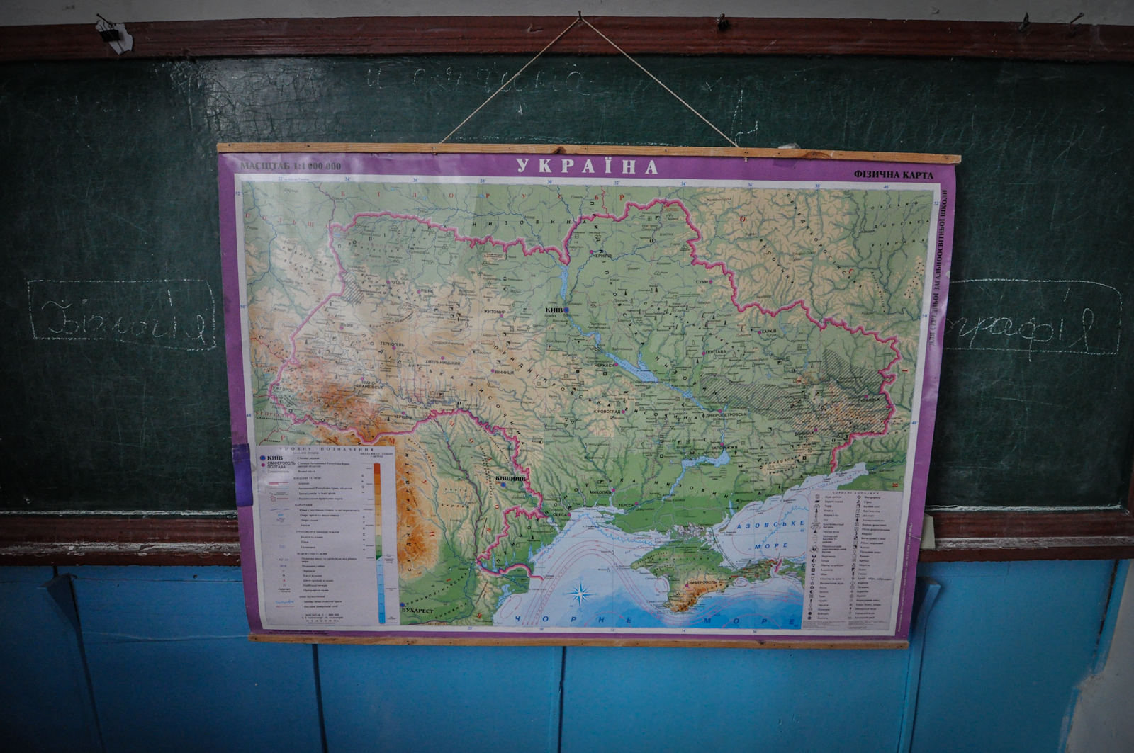 A map of Ukraine in a school near the Exclusion Zone, including Crimea